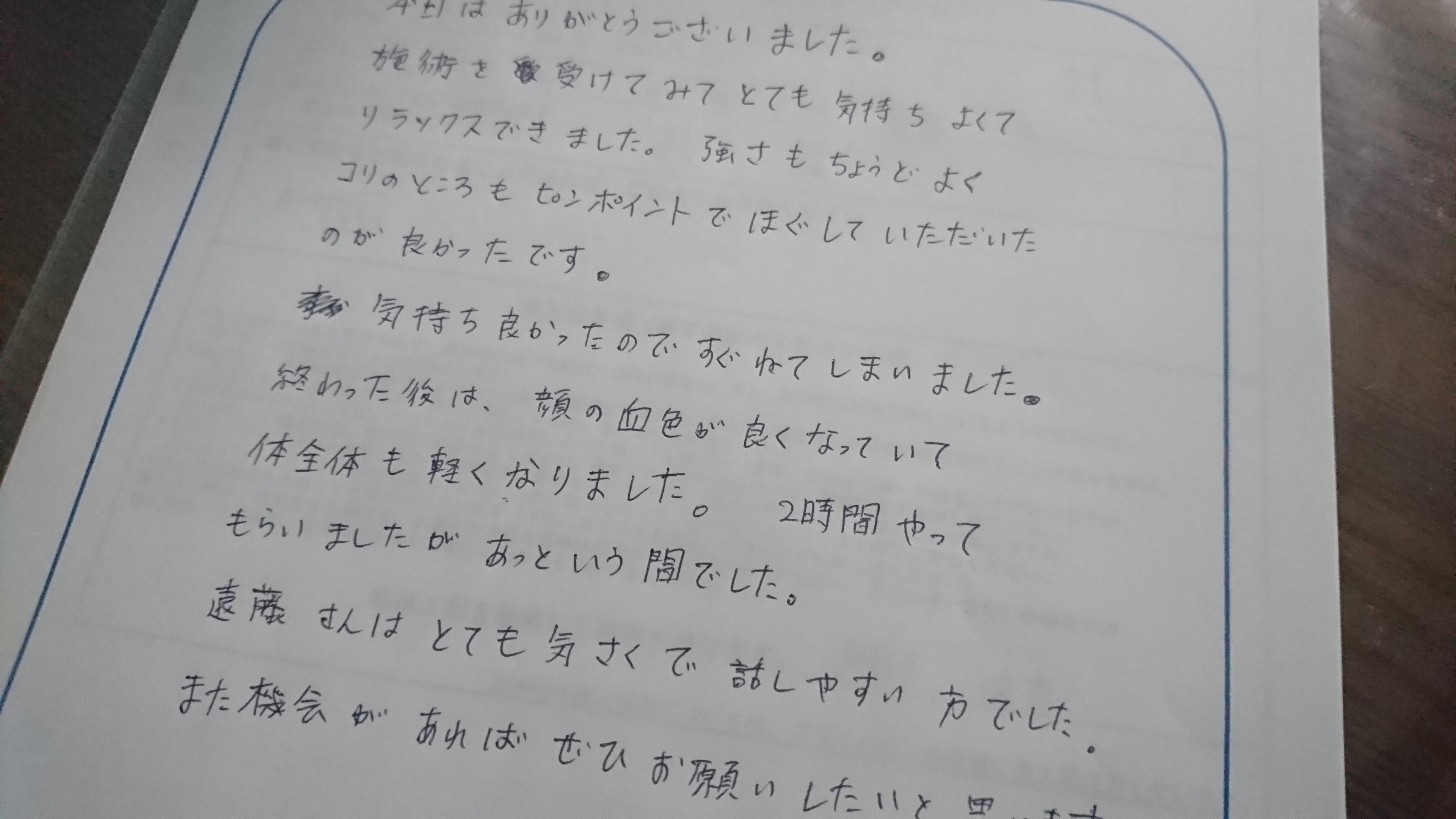 letter-447577_640